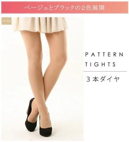 Enamor-恩娜茉兒-日本進口-鑽石格紋內搭褲襪_2色可選 (FP04-14)-主圖3
